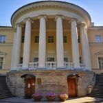 Дворец бракосочетания и ЗАГС Пушкина