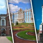 Билеты и расписание работы музеев и парков Царского Села в 2021